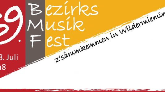 "Bezirksmusikfest 2018 ""...z'såmmkemmen in Wildermieming"", Bildrechte: MK Wildermieming"